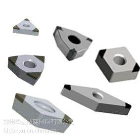 供应精加工耐磨高硬度材料的焊接cbn刀片(镗刀,车刀,铣刀)