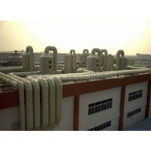 供应东莞酸雾处理塔 酸雾净化设备供应商