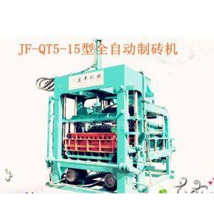 供应辽宁阜新制砖机 免烧砖机 多功能制砖机