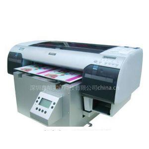 供应塑料发夹数码喷印机,彩色扣子数码喷印机 塑料彩色纽扣平板丝印彩印机