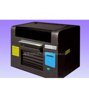 供应上海万能打印机加温装置 个性礼品制作 T恤打印机 T恤印照片