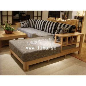 供应北欧家具 水曲柳沙发 全实木沙发 客厅贵妃组合 家用定制