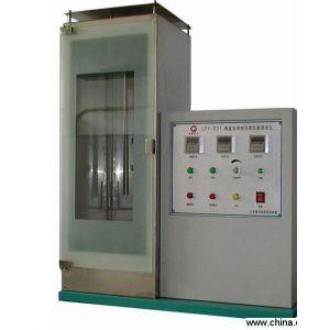 供应垂直法织物阻燃仪LFY-601