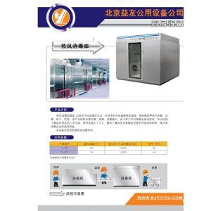 供应供应热风消毒库YY-40型