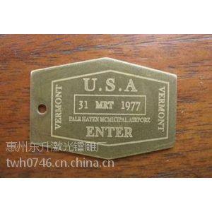 惠州模具标牌专业激光镭雕代加工
