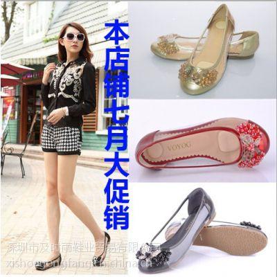 供应新款时尚日韩女平底鞋