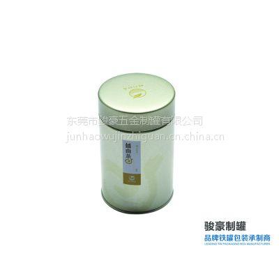 供应蟠曲茶 圆形茶叶罐 通用茶叶铁罐