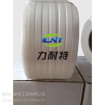 供应山东青岛供应柔性纤维打包带25mm