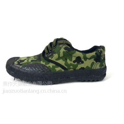 供应中国最专业的硫化解放鞋生产厂家焦作天狼