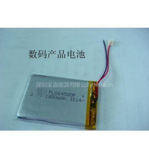供应高品质便携移动电源锂电池