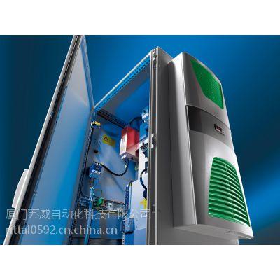 供应德国威图空调_Rittal机柜空调SK3304500