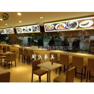 供应餐厅家具咖啡厅餐桌椅定做,咖啡厅餐桌椅价格,餐桌椅