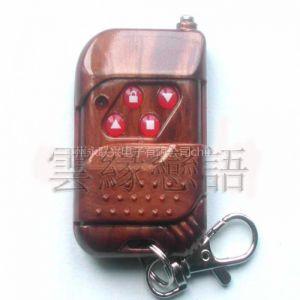 供应永联兴370MHZ编码式4键木纹遥控器,摩托车报警器、卷门控制器遥控器