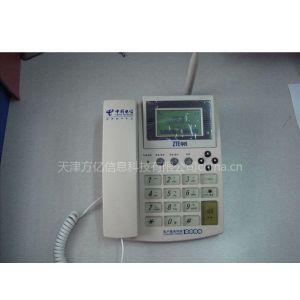 供应中国电信移动座机一台(含399话费)
