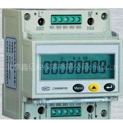 供应单相导轨式电表电表箱定制