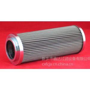 供应新乡鑫达生产SMC滤芯型号EM001H-105N