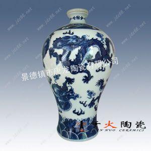 供应定制陶瓷酒瓶,陶瓷密封罐,陶瓷酒瓶厂家