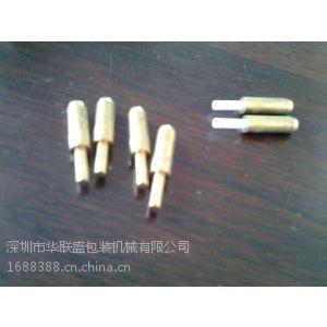 供应批发吸塑包装电木模定位铜钉