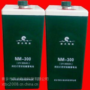 供应蓄电池(铅酸蓄电池免维蓄电池胶体蓄电池)