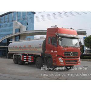 供应25方牛奶运输车价格25方牛奶运输车生产厂家15072965080叶经理