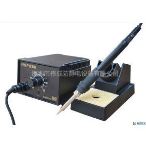 供应供应防静电电焊台TGK-936