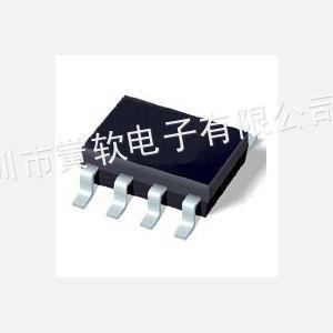 供应iPhone5数据线破解IC/Lightning闪电接口芯片