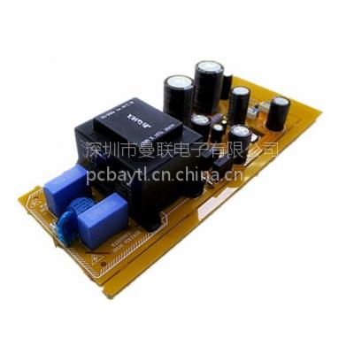 供应深圳高精密DIP插件、PCB抄板代加工