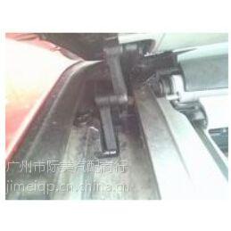 供应奔驰B200天窗支架,奔驰B200天窗修理包