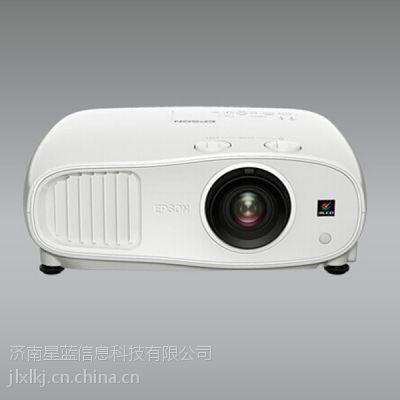 爱普生CH-TW6600投影机 EPSON爱普生投影仪CH-TW6600 济南