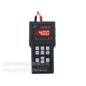 中泰华旭4-20ma信号发生器,手持式电流发ZT-02B