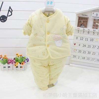 婴幼儿棉衣 2014秋冬新款宝宝棉服套装婴儿对扣棉衣小哈王6011