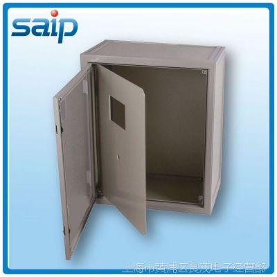 厂家直销450*300*200带中门PVC塑料防水壳体 PVC料仪器仪表壳体