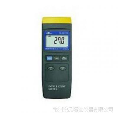 台湾路昌YK-2001TM可组合多功能温度计,温度计