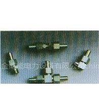 供应钢制焊接式管接头