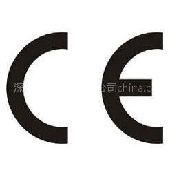 供应便携式碟机CE认证