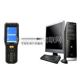 供应物资管理系统(手持机)