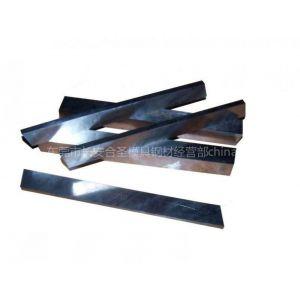 供应M42含钴高速钢车刀 超硬白钢车刀条 W18高速钢冲针