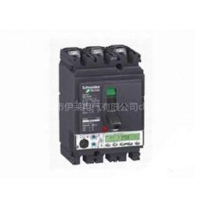 供应NSX100F TM63D 3P3D (3P) 固定式前接线