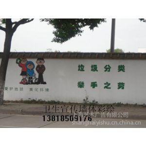 供应上海艺术墙体广告