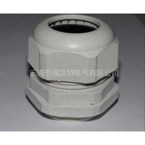PG36 电缆防水夹紧头 柳市尼龙电缆固定头 浙江防水电缆接头