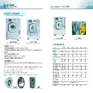 供应20公斤小型老年公寓专用全自动洗衣机