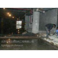 供应北京朝阳区专业地下室防水堵漏