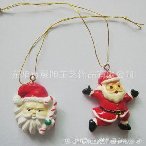 供应圣诞节场地装饰用品树脂挂件 圣诞老人圣诞鹿圣诞熊挂件