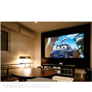 供应祼眼3D电视机,家庭影院
