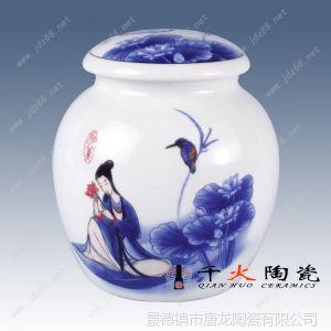 供应青花茶叶罐批发 景德镇陶瓷茶叶罐厂家