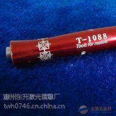 惠环惠台硅胶透光按键激光镭雕加工价格