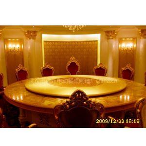 供应电动餐桌(水晶石转盘)