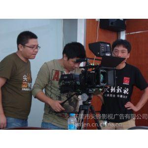 供应东莞长安虎门大岭山专题片宣传片拍摄策划制作