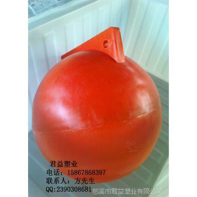 供应PE橙色海上浮球,直径80cm滚塑厂家