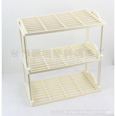 收纳架批发 家居用品 母婴用品 女士用品 置物架 厨房整理架